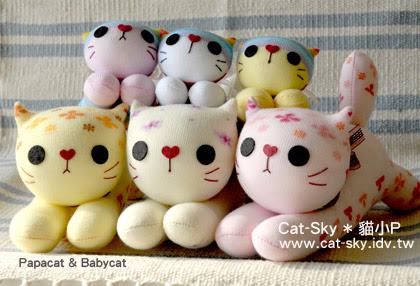 catsky_papa_babycat-s